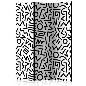 Rumsavdelare - Black and White Maze - SilentSwede